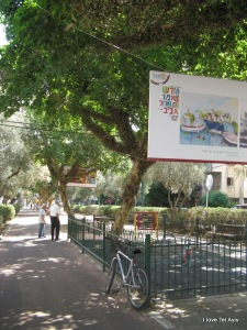 Month of art on Ben Gurion ave.